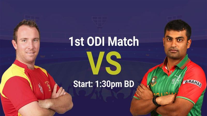 Zimbabwe vs Bangladesh